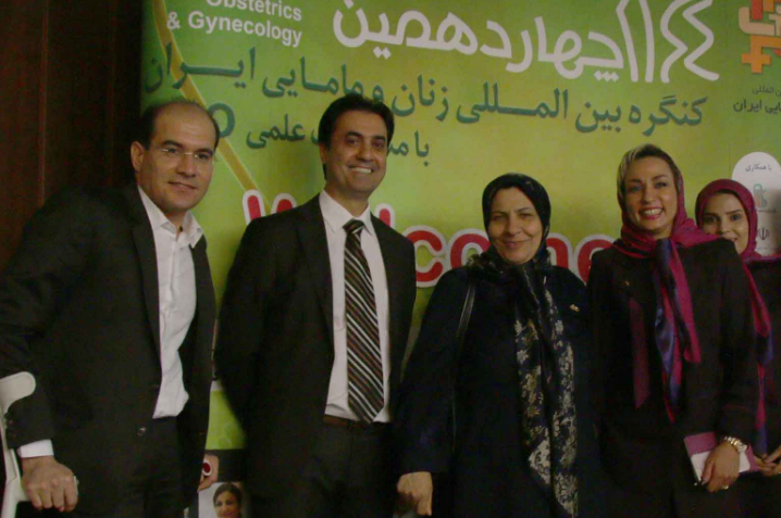 کنگره زنان مهر 96